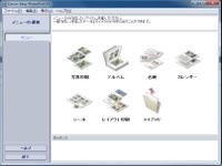 Easyphotoprint_ex_2