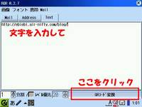 RQR_text2