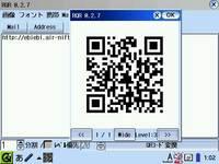 RQR_text3_QR